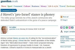 Isi in The Guardian (UK)