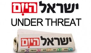 Under Threat: Yisrael Hayom