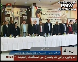 Dala's Birthday Celebrated on Palestinian TV