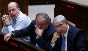 Prime Minister Benjamin Netanyahu (right), Foreign Minister Avigdor Liberman (center) and Defense Minister Moshe Ya'alon at the Knesset . photo credit: Miriam Alster/FLASH90