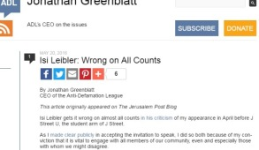 Screenshot of Greenblatt piece